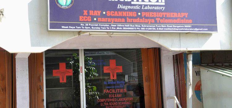 Meditech Innovative Health-Uttarahalli-29_m4ocx2.jpg