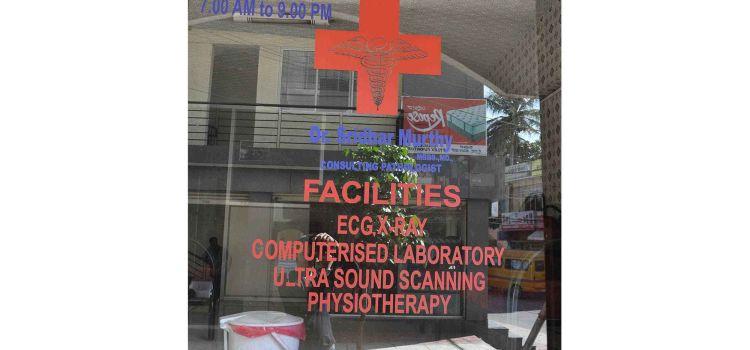 Meditech Innovative Health-Uttarahalli-30_a9pn8h.jpg