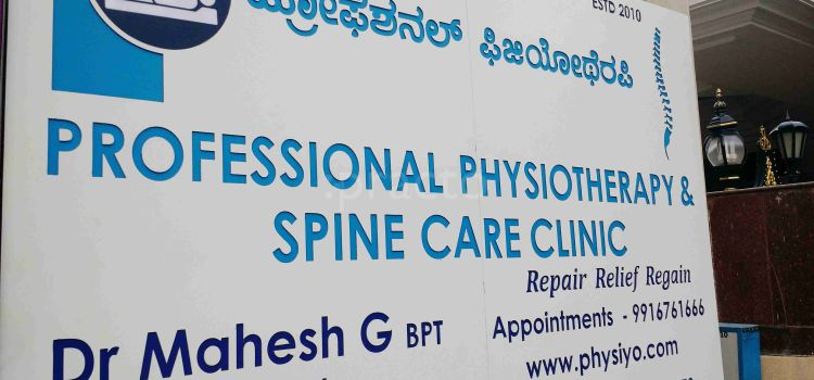 Professional Physiotherapy Clinic-BTM Layout 2nd Stage-399_r5yhn0.jpg