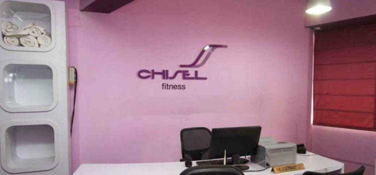 Chisel Fitness-Richmond Town-756_kzpn6u.jpg