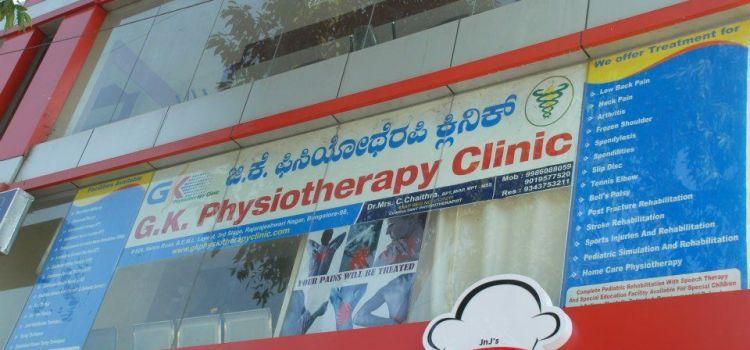 G K Physitherapy Clinic-Rajarajeshwarinagar-952_p6qxyt.jpg