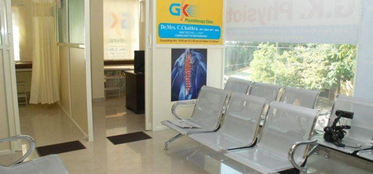 G K Physitherapy Clinic-Rajarajeshwarinagar-956_or797i.jpg