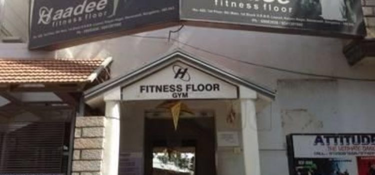 Haadee Fitness-HRBR Layout-1076_ot9jrc.jpg