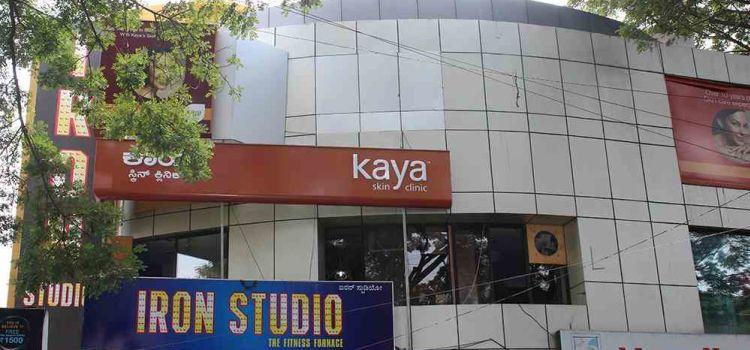 Socio Fitness-Jayanagar-1121_cd5ncp.jpg