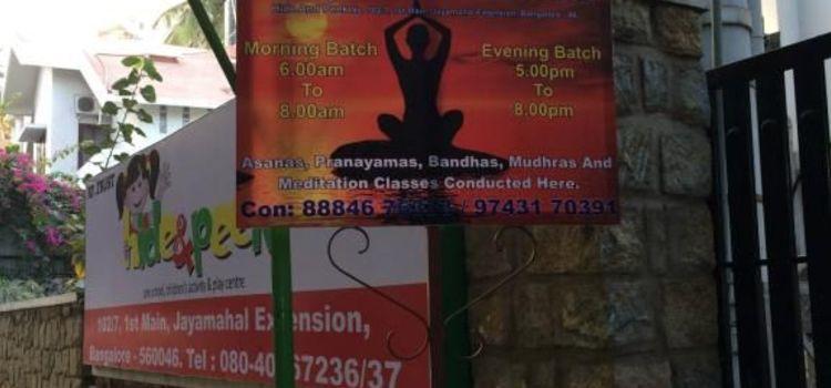 Raaj Yoga -Cox Town-1834_ekznq6.jpg