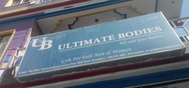 Ultimate Bodies-Sharoof Square-Kumaraswamy Layout-2276_wuejcv.jpg
