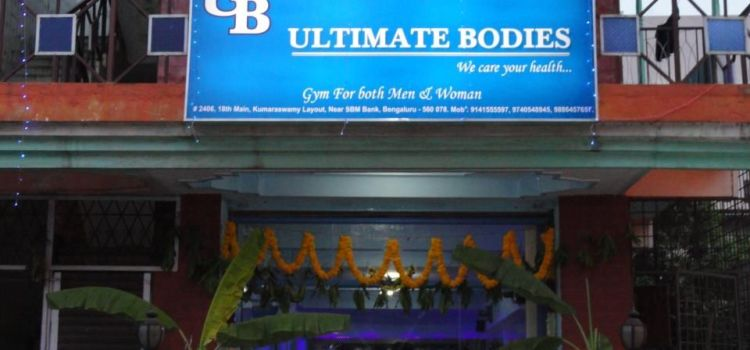 Ultimate Bodies-Sharoof Square-Kumaraswamy Layout-2279_eyxwcc.jpg