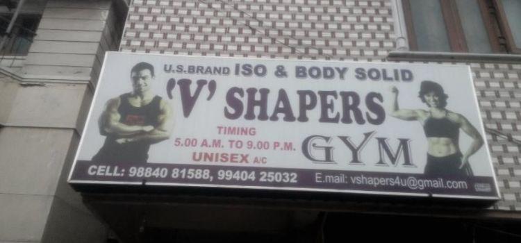 V Shapers Gym-Choolaimedu-5045_eywpcy.jpg