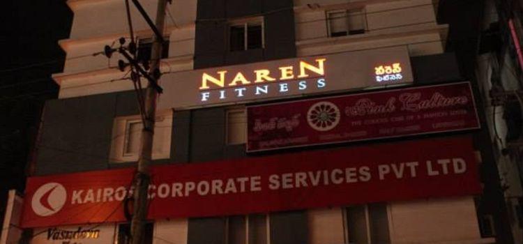 Naren Fitness-Miyapur-5449_l2j9v6.jpg