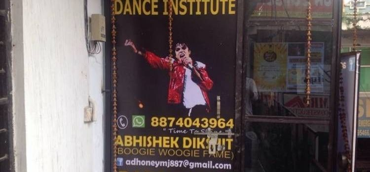 Jackson-25 Dance Institute-Sanjay Gandhi Puram-6289_ocm3qs.jpg