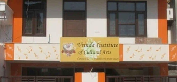 Vrinda Institute of Cultural Arts-Faridabad NIT-7094_lqccwh.jpg