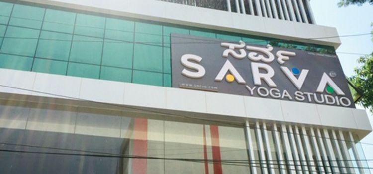 Sarva Yoga Studio-Yelahanka-10562_dwmhgh.jpg